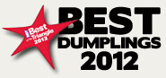 Best Dumplings RDU NC